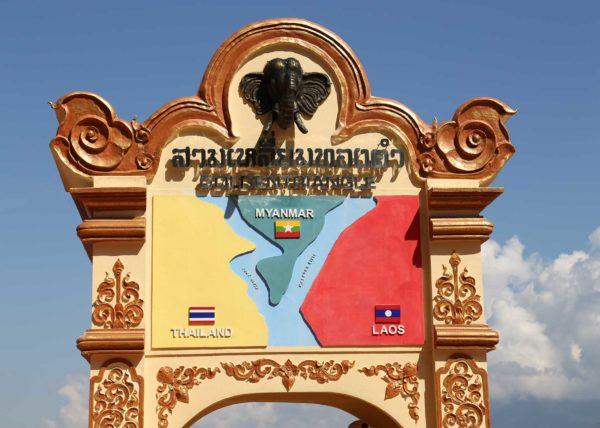 opium museum thailand