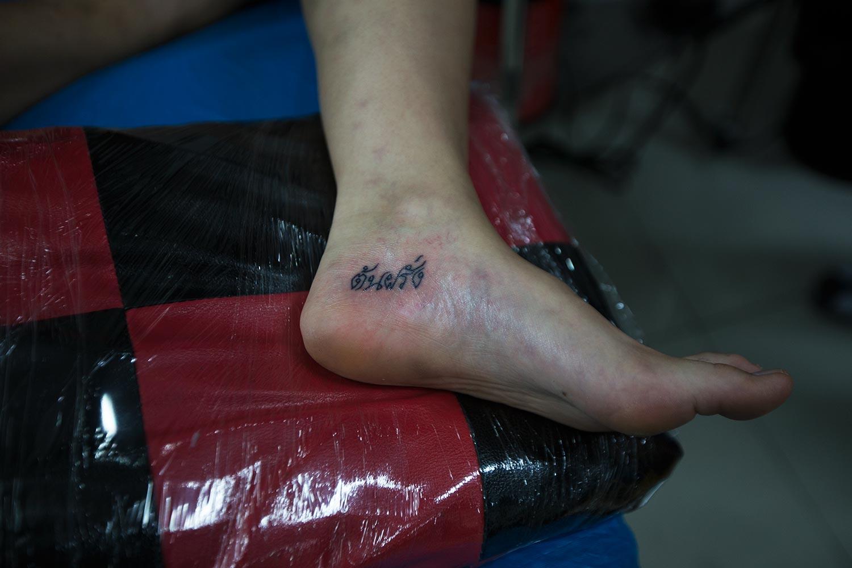 tattoooed in thailand